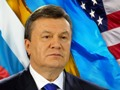 Украина США