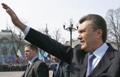 Янукович - зиг хайль