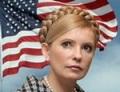 Тимошенко США