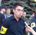 Патриот Украины