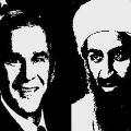 Усам бен Ладен агентом ЦРУ