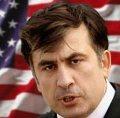 Саакашвили США