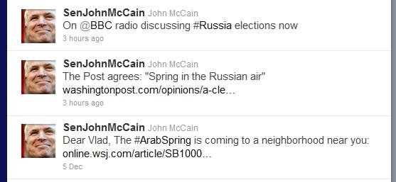 сенатора Маккейна